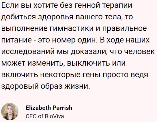 Parrish.jpg