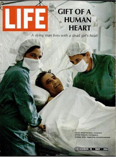 heart_transplanting6.jpeg